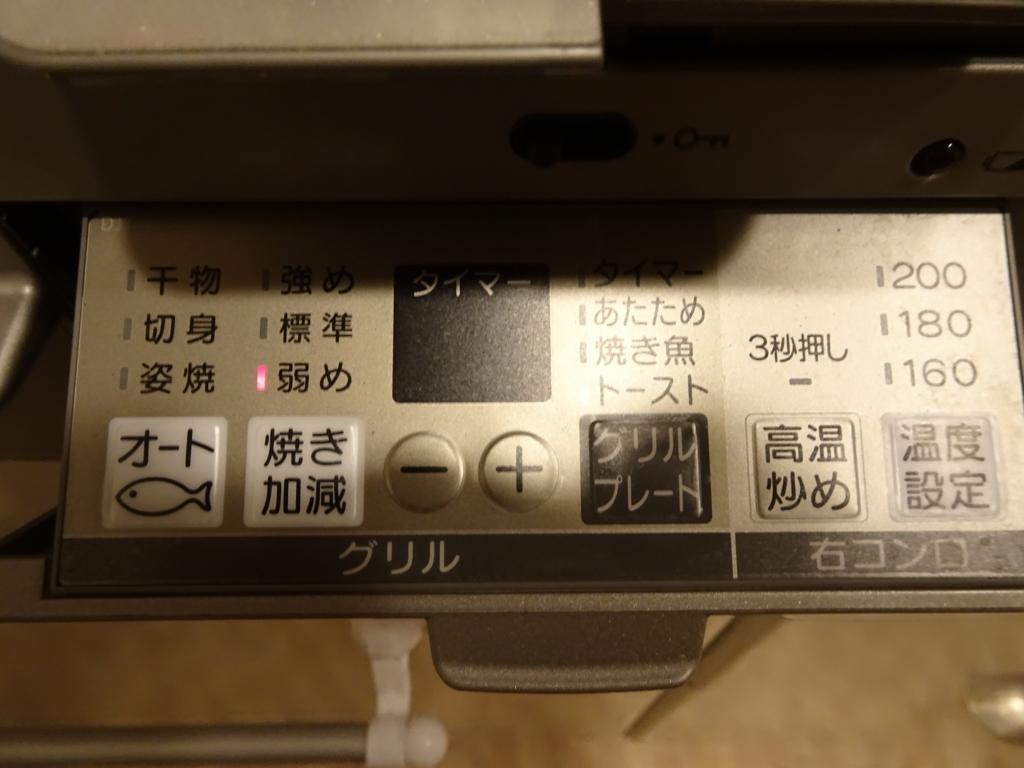 f:id:hiro-beans-attack-no1:20180115124335j:plain