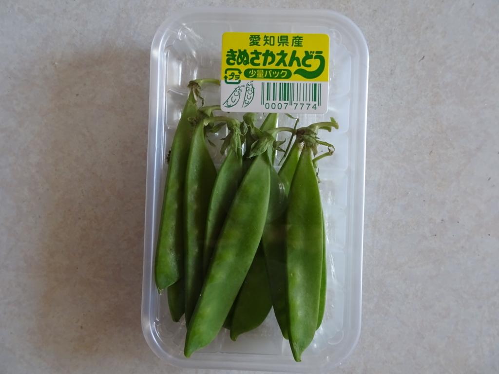 f:id:hiro-beans-attack-no1:20180206182348j:plain