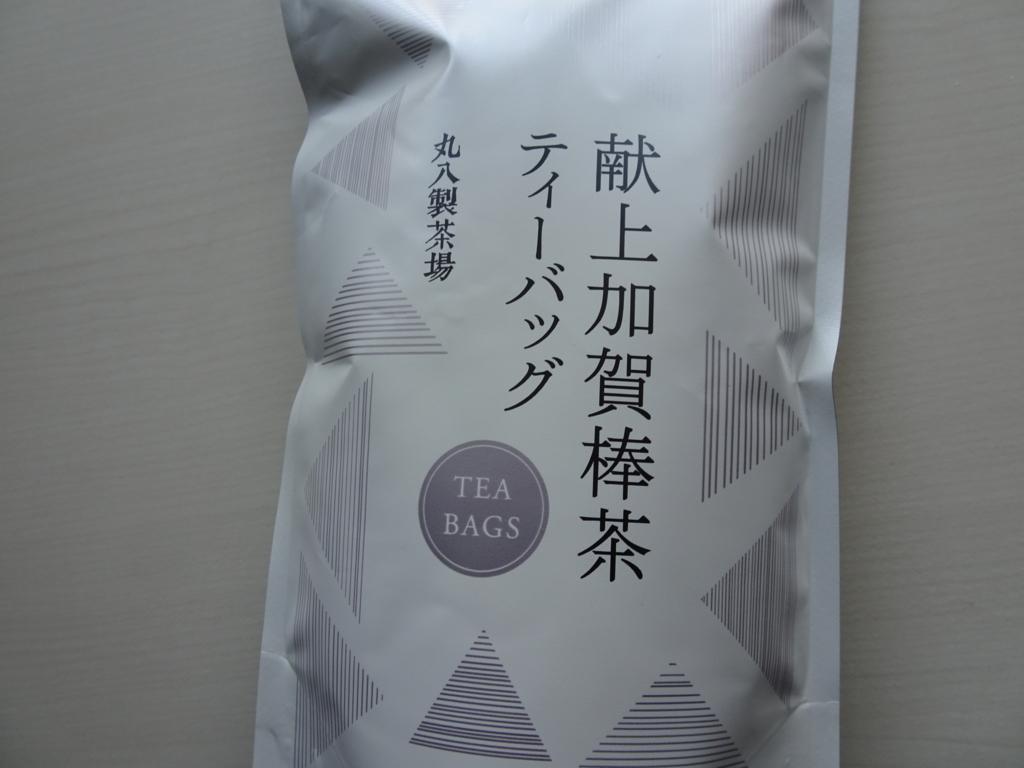 f:id:hiro-beans-attack-no1:20180314113726j:plain