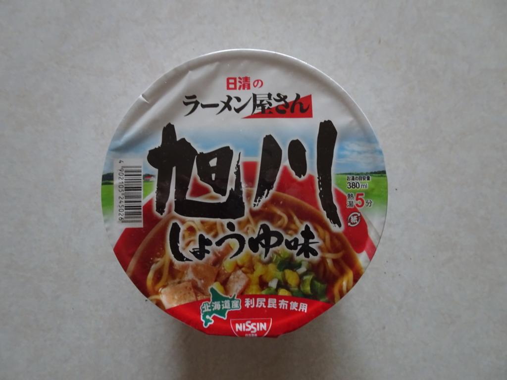 f:id:hiro-beans-attack-no1:20180323155325j:plain