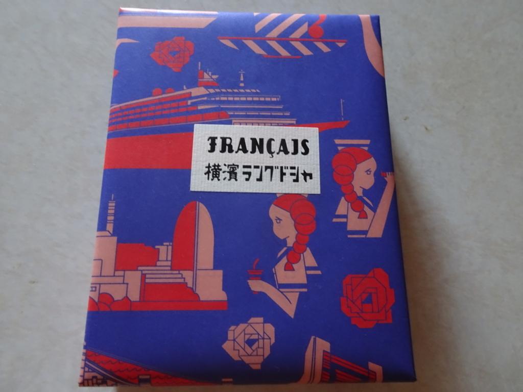 f:id:hiro-beans-attack-no1:20180325175247j:plain