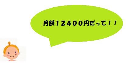 f:id:hiro-beans-attack-no1:20180328155403p:plain