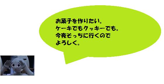 f:id:hiro-beans-attack-no1:20180331155552p:plain