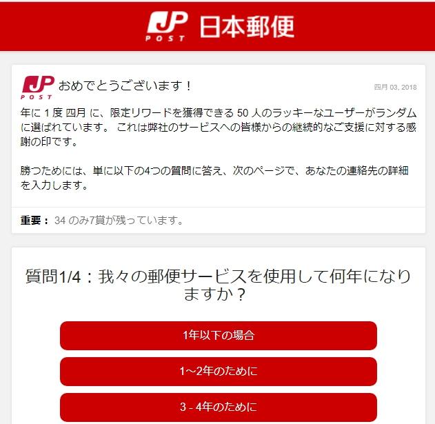 f:id:hiro-beans-attack-no1:20180403202509j:plain