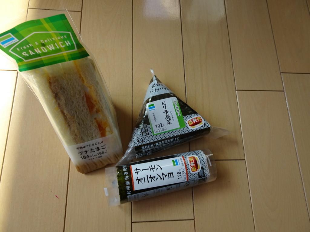 f:id:hiro-beans-attack-no1:20180404225444j:plain