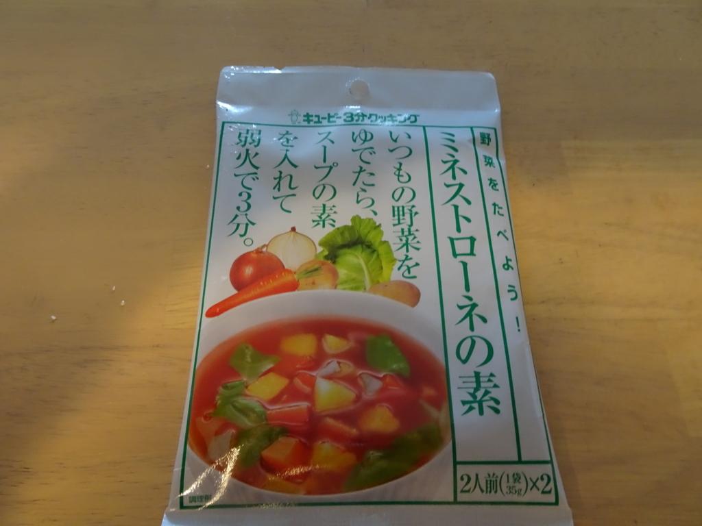 f:id:hiro-beans-attack-no1:20180421194203j:plain