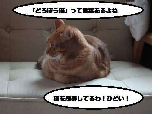 f:id:hiro-beans-attack-no1:20180510200557p:plain