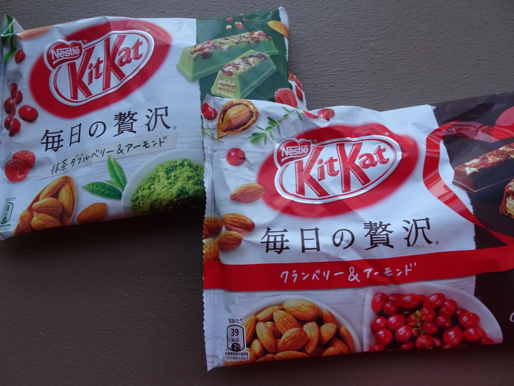 f:id:hiro-beans-attack-no1:20180522200537j:plain