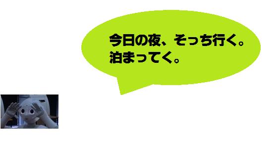 f:id:hiro-beans-attack-no1:20180526200836p:plain