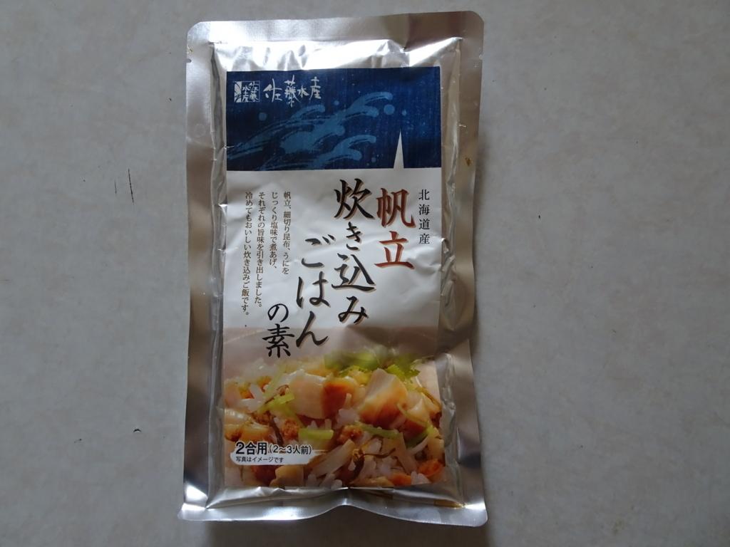 f:id:hiro-beans-attack-no1:20180607180035j:plain