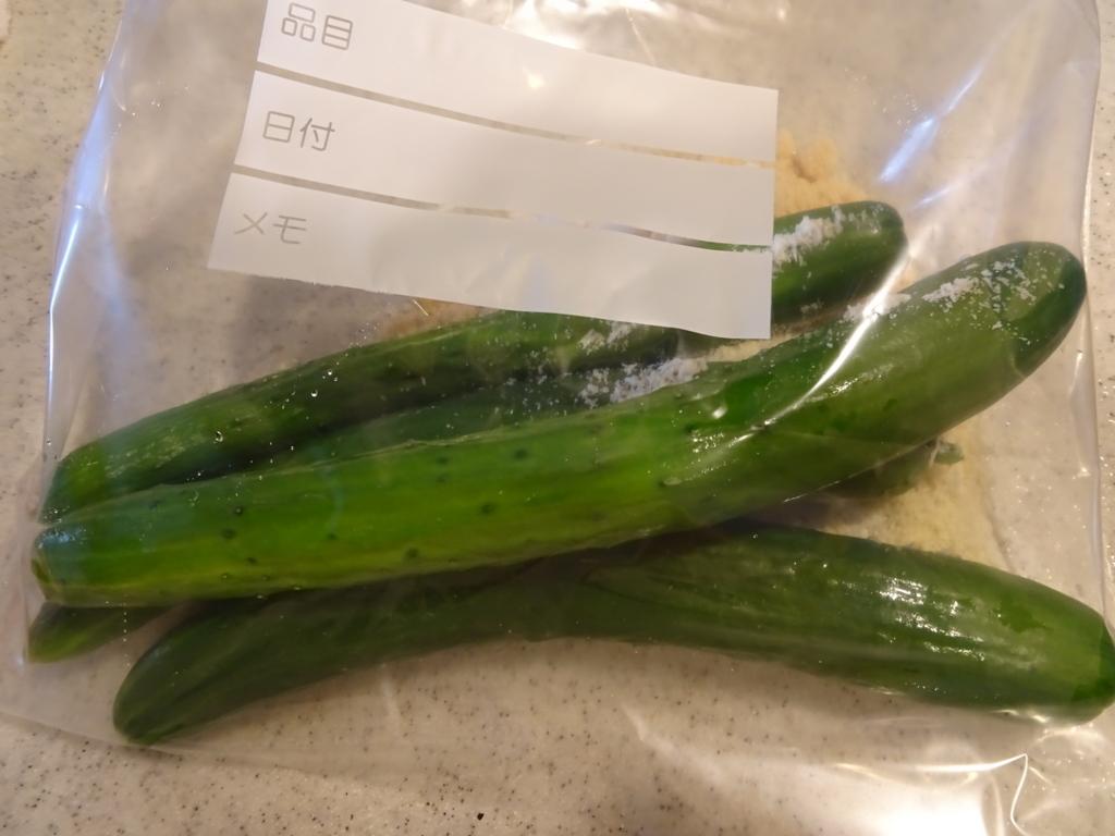 f:id:hiro-beans-attack-no1:20180717191256j:plain