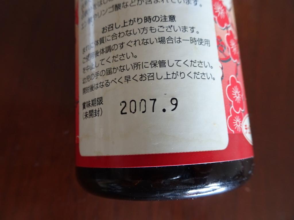f:id:hiro-beans-attack-no1:20180801180200j:plain