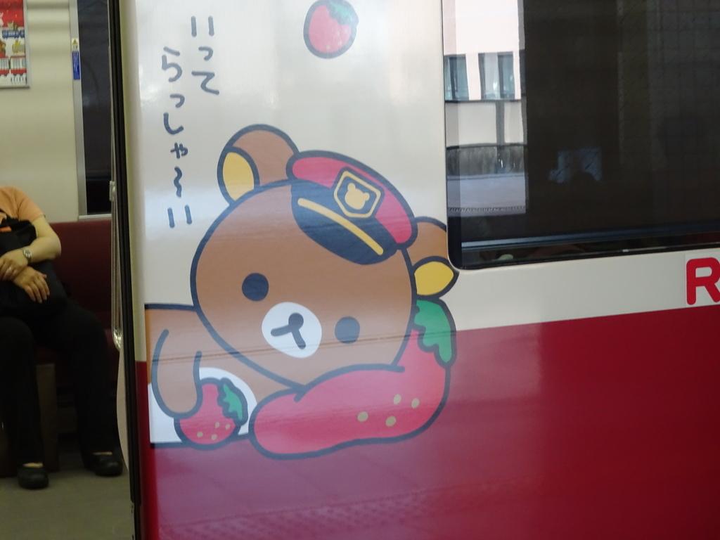 f:id:hiro-beans-attack-no1:20180913173629j:plain