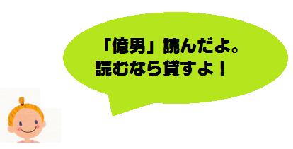f:id:hiro-beans-attack-no1:20181113184837p:plain