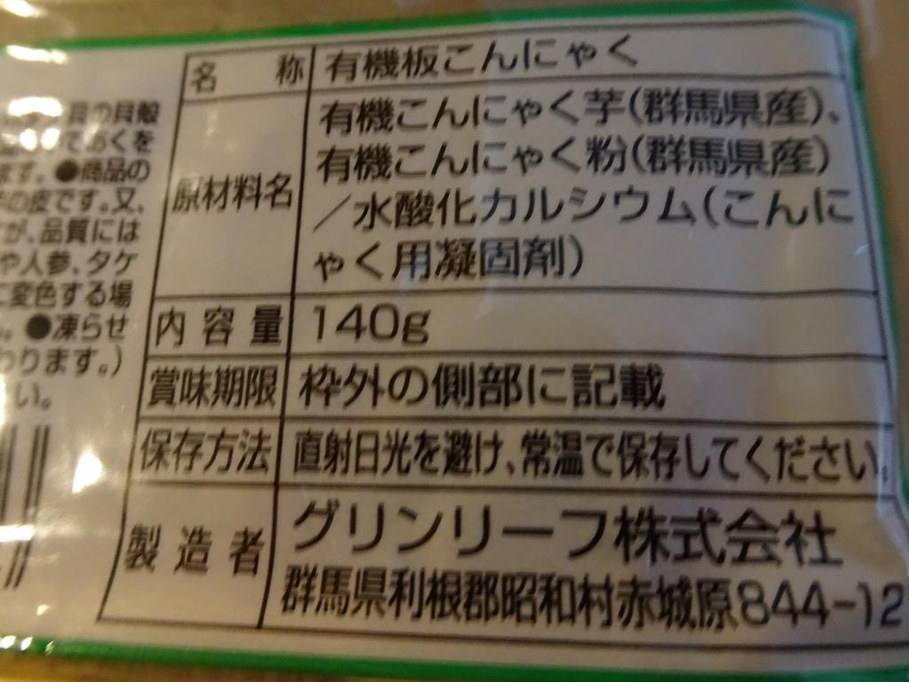 f:id:hiro-beans-attack-no1:20181229191405j:plain