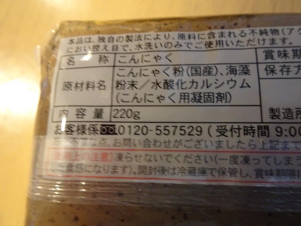 f:id:hiro-beans-attack-no1:20181229191504j:plain