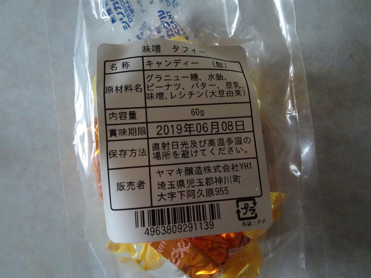f:id:hiro-beans-attack-no1:20190329182026j:plain
