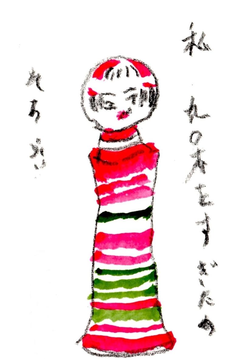 f:id:hiro-beans-attack-no1:20190628131428j:plain