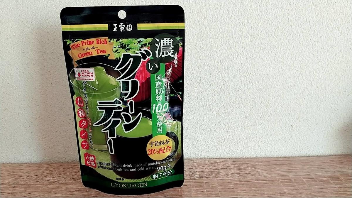 f:id:hiro-beans-attack-no1:20210506122417j:plain