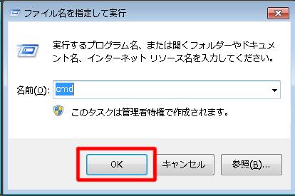 f:id:hiro-chika:20170416064644p:plain