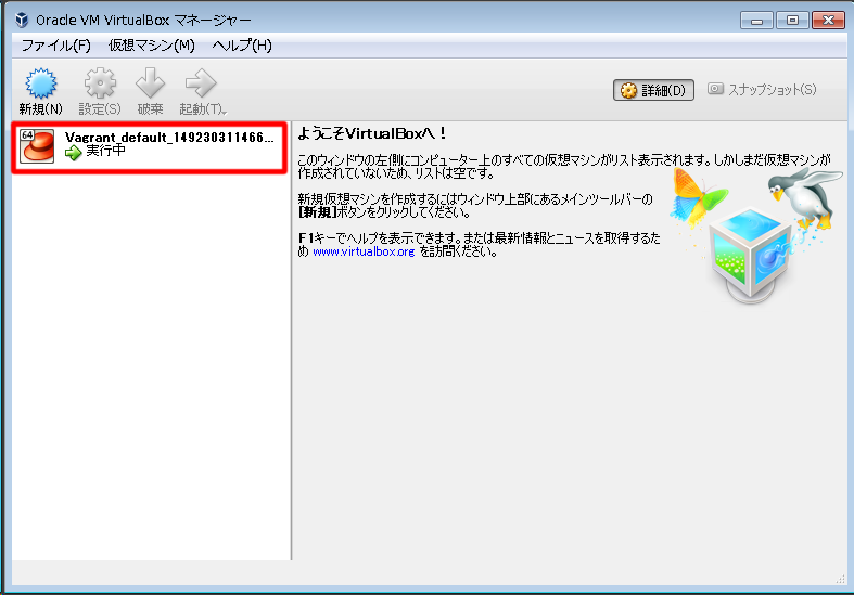 f:id:hiro-chika:20170416172355p:plain