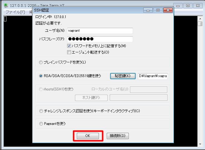 f:id:hiro-chika:20170416185232p:plain