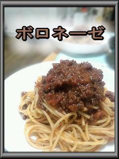 f:id:hiro-creative:20120920085059j:image