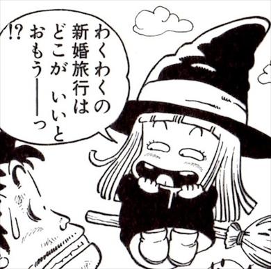 f:id:hiro-hitorigoto:20181014141900j:plain