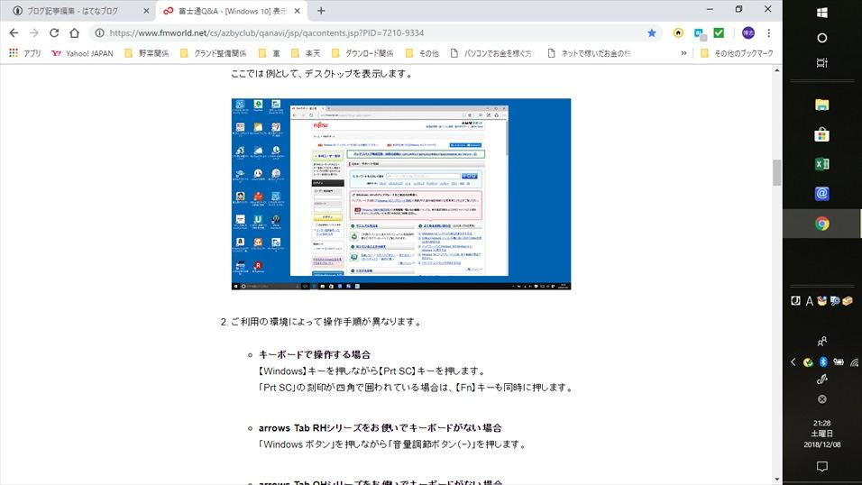 f:id:hiro-hitorigoto:20181208213822j:plain