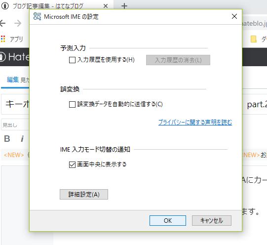 f:id:hiro-hitorigoto:20181215211106p:plain