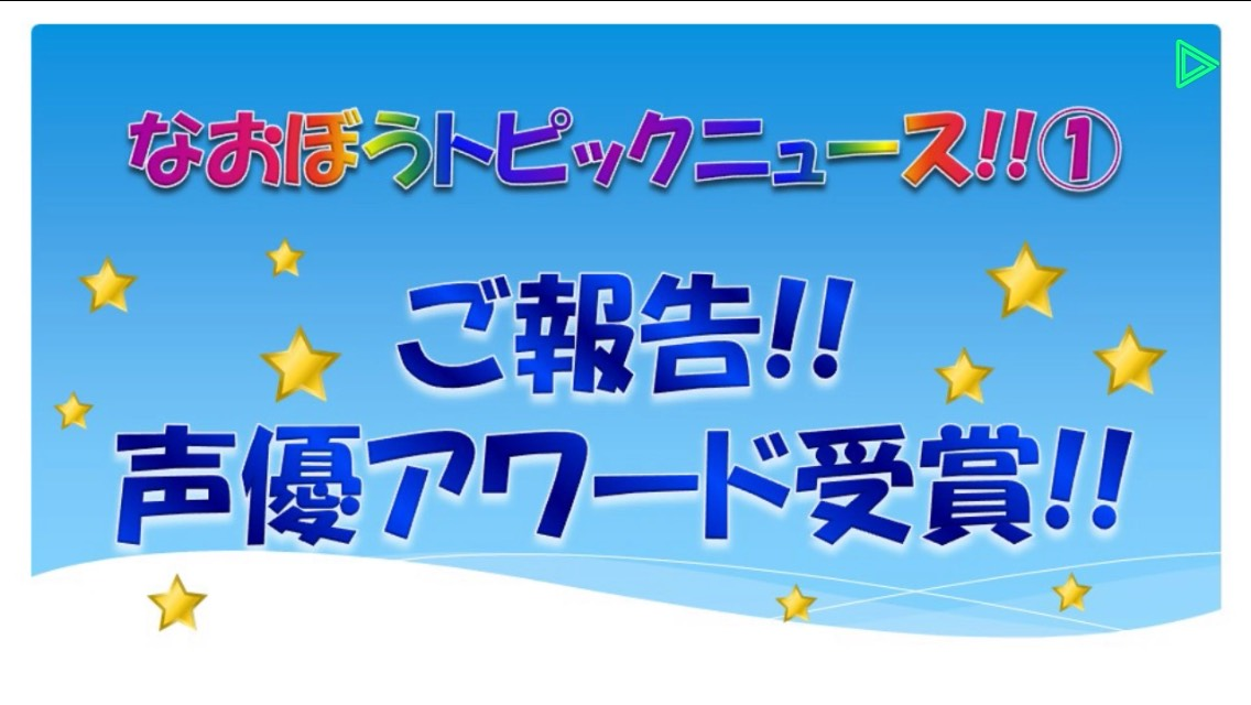 f:id:hiro-htm877:20190321221007j:plain