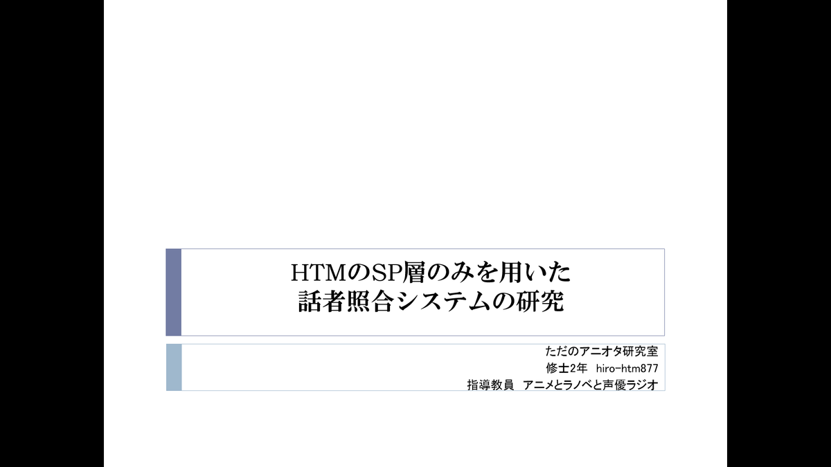 f:id:hiro-htm877:20190322172831p:plain