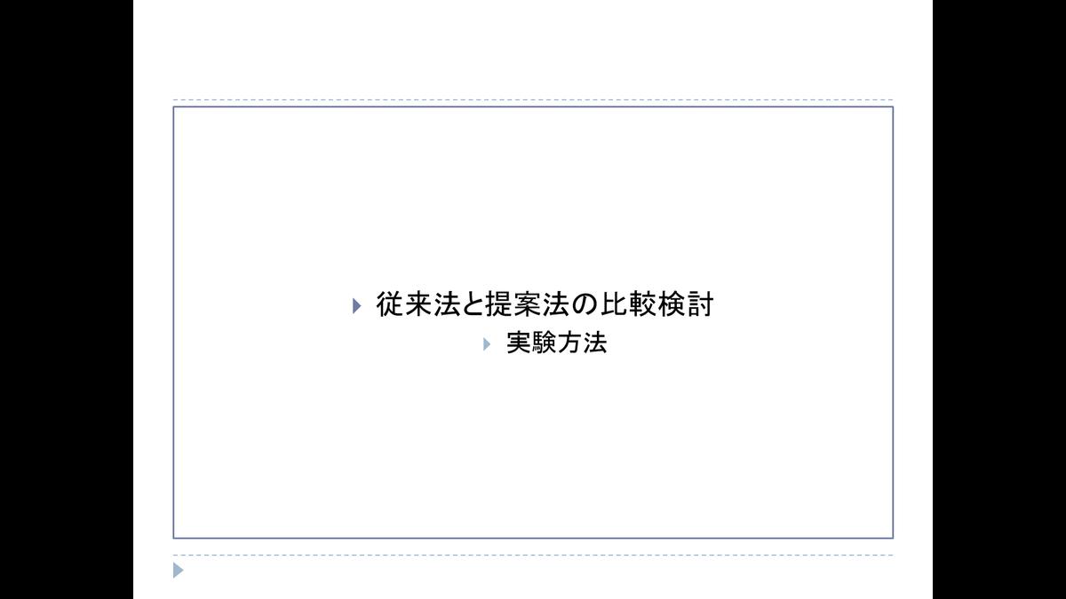 f:id:hiro-htm877:20190322173012p:plain