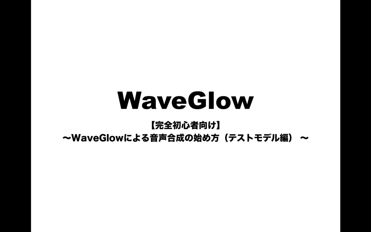 f:id:hiro-htm877:20190526173340p:plain