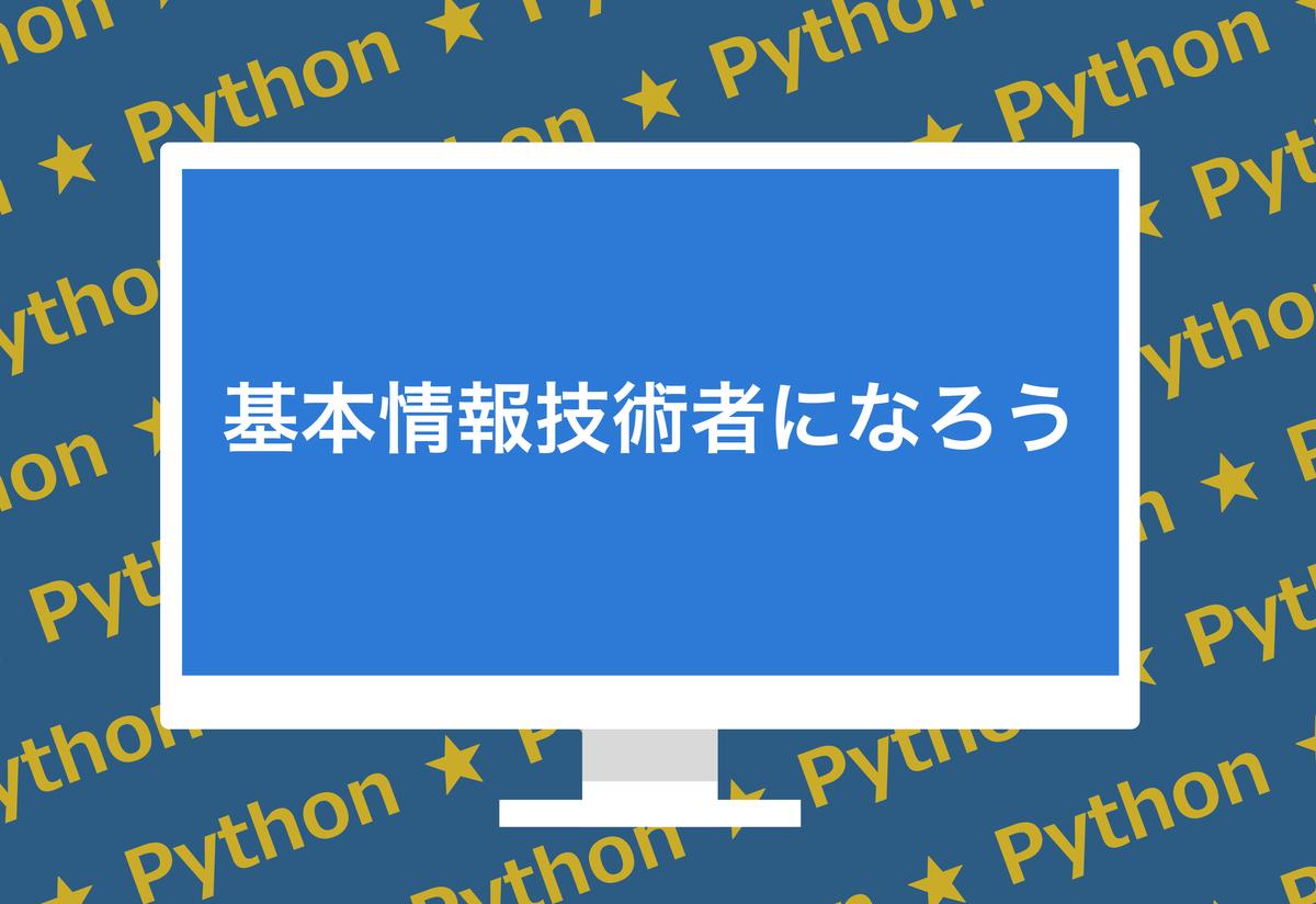f:id:hiro-htm877:20190619230445j:plain