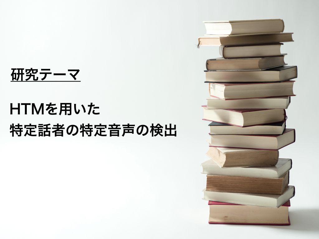 f:id:hiro-htm877:20190715195411p:plain