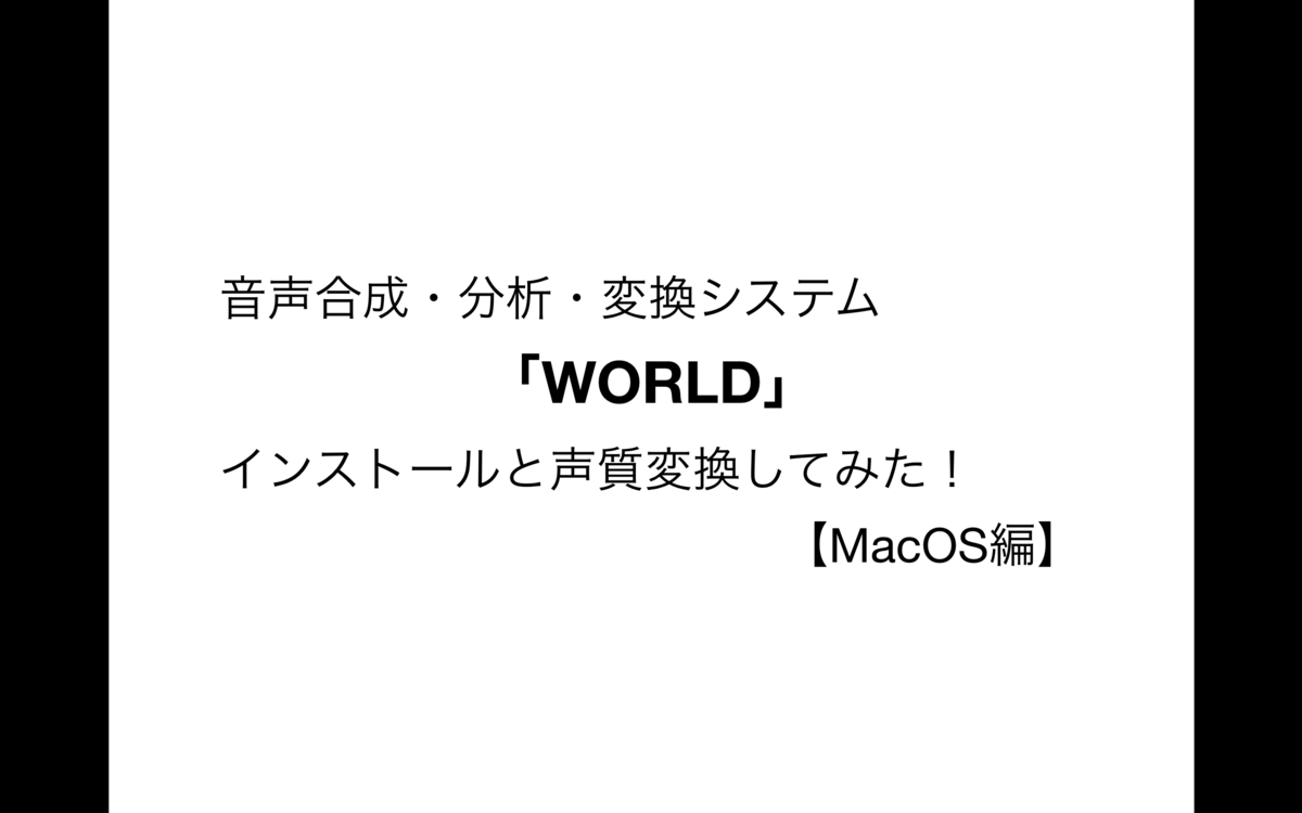 f:id:hiro-htm877:20190819160014p:plain