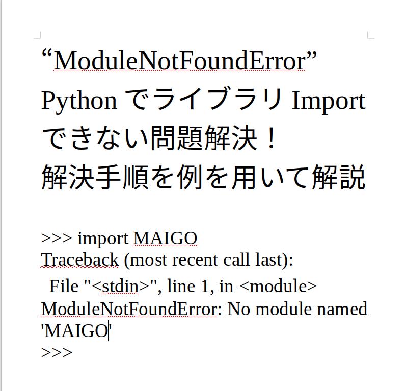 f:id:hiro-htm877:20200111190721p:plain
