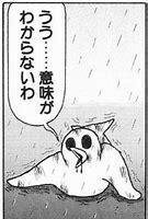 f:id:hiro-itoshouten:20190129163437p:plain