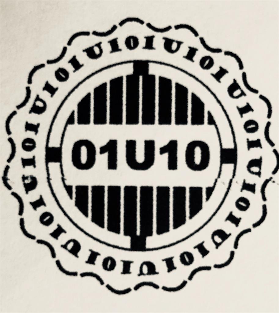 f:id:hiro-itoshouten:20190218141905j:plain