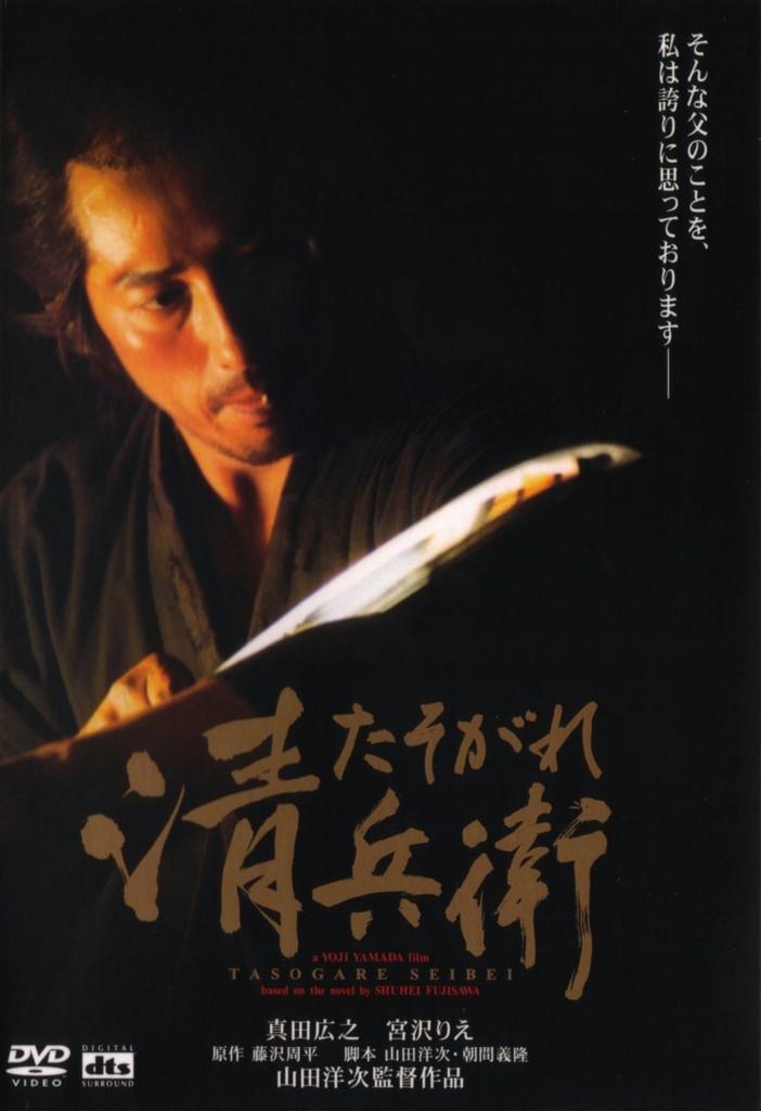 f:id:hiro-jp:20040105214011j:plain
