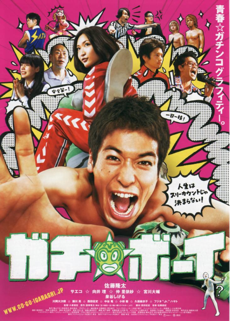 f:id:hiro-jp:20080223133807j:plain