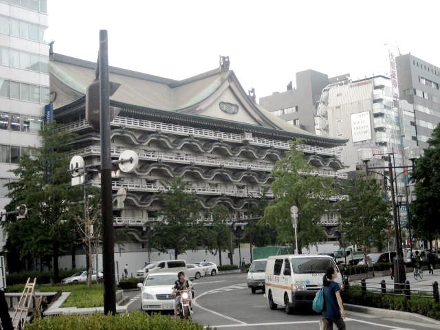 f:id:hiro-jp:20090902151129j:plain