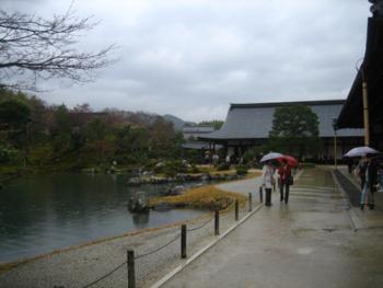 f:id:hiro-jp:20100401132455j:image