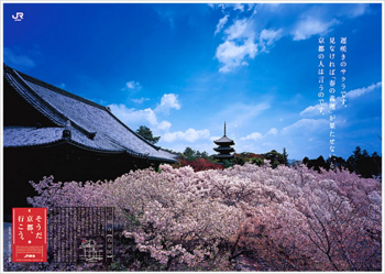 f:id:hiro-jp:20100402174620j:image