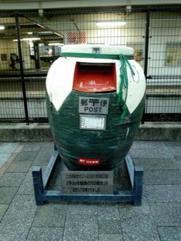 f:id:hiro-jp:20110923174344j:image