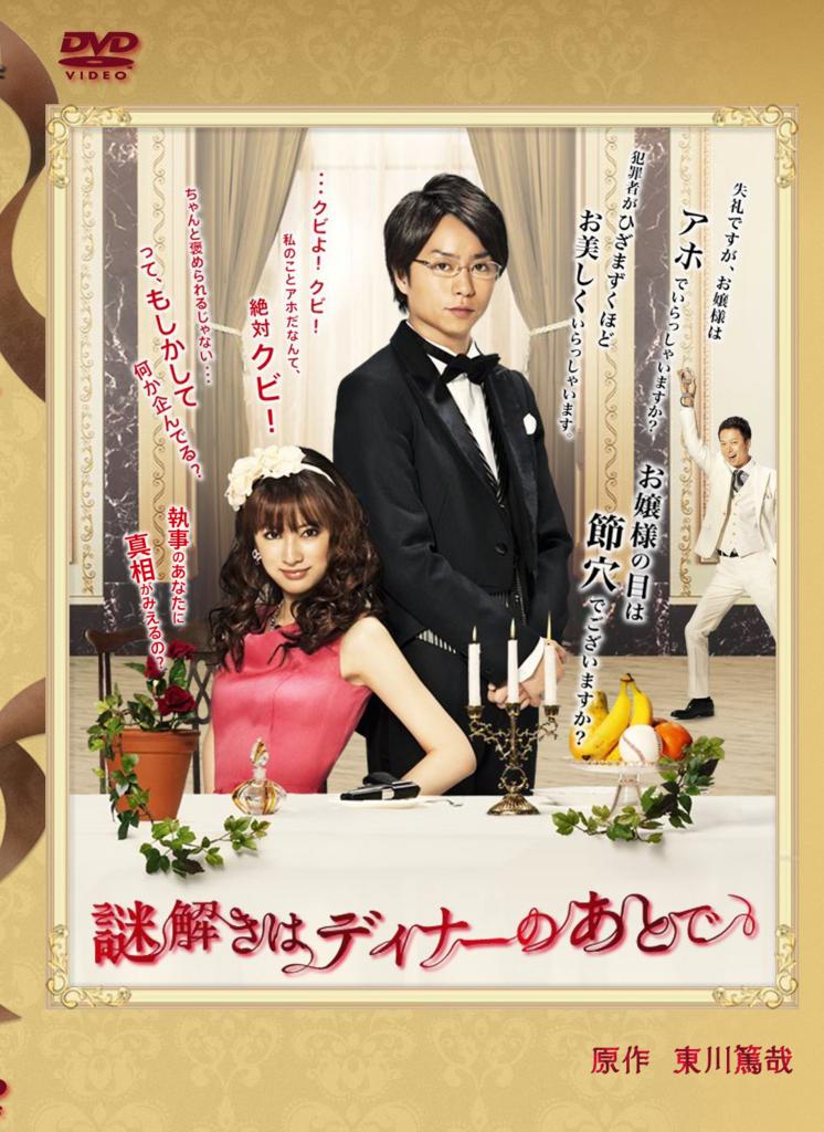 f:id:hiro-jp:20120328093754j:plain