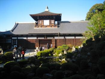 f:id:hiro-jp:20121116150320j:image