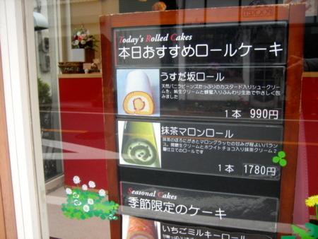 f:id:hiro-jp:20130601170425j:plain