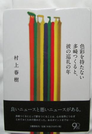 f:id:hiro-jp:20130731182102j:plain